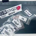 MIXIV SMD bags